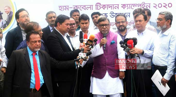 200 more Bangladeshis to return home from Italy