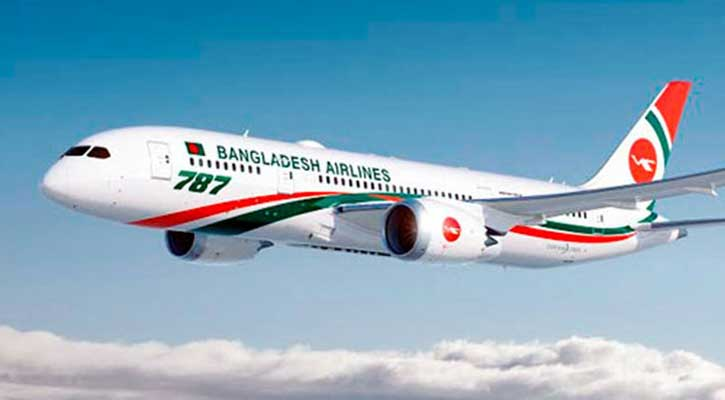 Biman extends int'l flights suspension until April 15