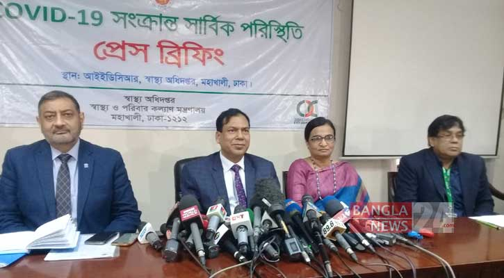 No more coronavirus case confirmed in Bangladesh: IEDCR