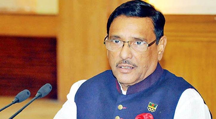 শ্বাসকষ্ট নিয়ে হাসপাতালে ওবায়দুল কাদের - banglanews24.com