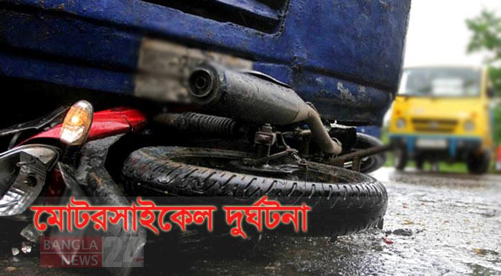 মানিকগঞ্জে ট্রাকচাপায় মোটরসাইকেল আরোহী নিহত