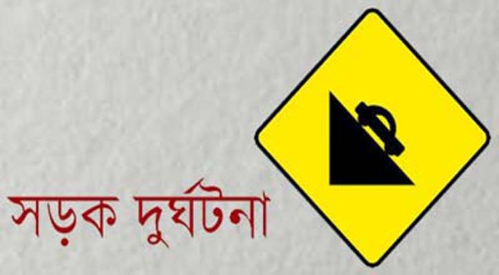 বাগাতিপাড়ায় বালু বোঝাই ট্রাক উল্টে শ্রমিক নিহত